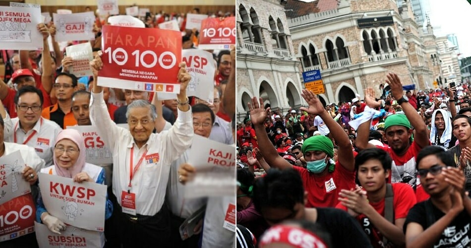 Angry M'sians to Protest Against PH on 18 Aug For Not Fulfilling 100-Day Manifesto - WORLD OF BUZZ 1