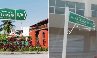 Ever Come Across Weird Road Names in Shah Alam? Here's Why They Are Named Differently - WORLD OF BUZZ 1