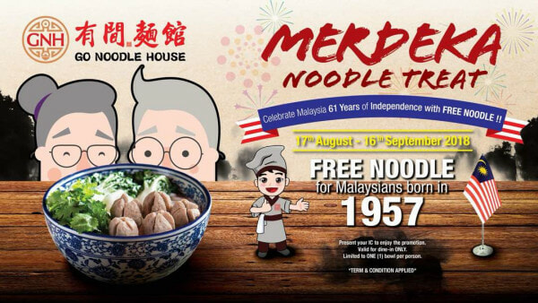 Here Are Some Great F&B Offers You Can Get This Merdeka! - WORLD OF BUZZ 4