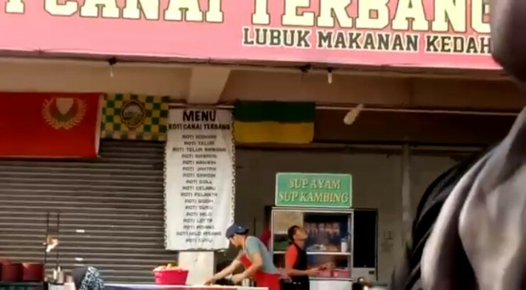 Hilarious Video of Flying Roti Canai Landing on Mak Cik's Head Goes Viral - WORLD OF BUZZ 1