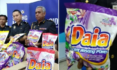 Over 1,300 Fake Daia Detergent Packets Seized in Malaysia, Here's How to Verify It - WORLD OF BUZZ