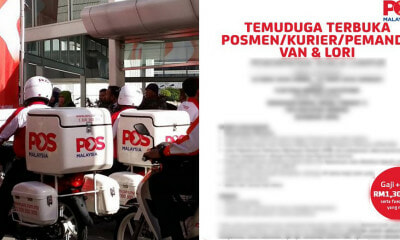 Pos Malaysia Under Fire From Netizens After Job Ad For Postmen Goes Viral - WORLD OF BUZZ