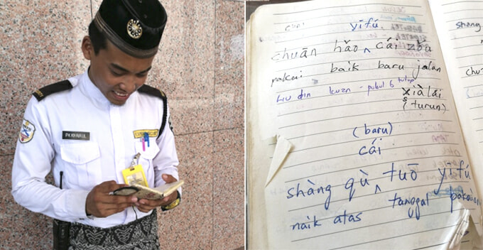 Putrajaya Mosque Guard Taught Himself 7 Languages Just to Communicate with Tourists - WORLD OF BUZZ