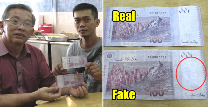 Syndicate Looking to Clear 'Stock' Is Now Selling Fake RM100 Notes at RM10 Per Piece - WORLD OF BUZZ