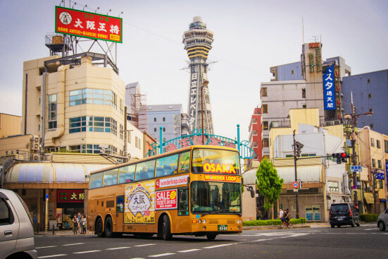 8 Awesome Osaka Attractions You Must See for The Total Japan Experience - WORLD OF BUZZ 12