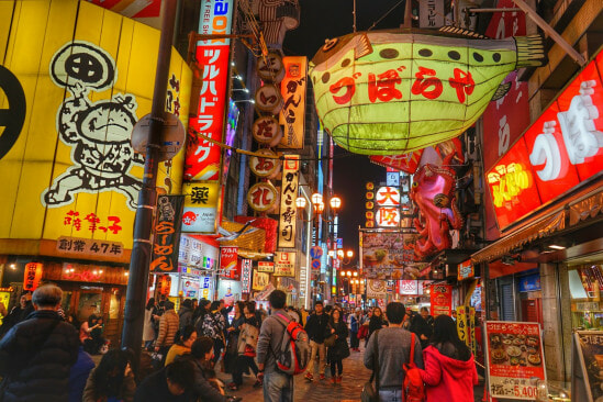 8 Awesome Osaka Attractions You Must See for The Total Japan Experience - WORLD OF BUZZ 27