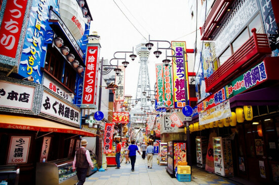 8 Awesome Osaka Attractions You Must See for The Total Japan Experience - WORLD OF BUZZ 2