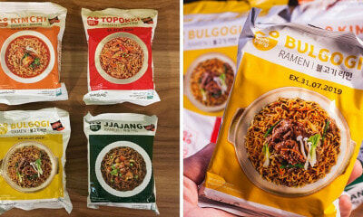 Samyang Just Released 4 Brand New Flavours & We Can't Stop Drooling! - WORLD OF BUZZ 1