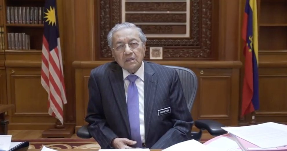Tun M Has Officially Spoken Out About The Controversial Caning of The 2 Terengganu Women - WORLD OF BUZZ 1
