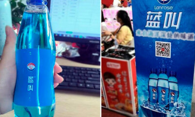 We're Not Cursing But This Soft Drink Is Really Called 'Lan Jiao'! - WORLD OF BUZZ