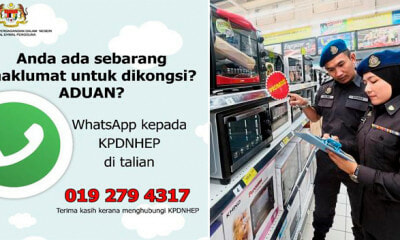 You Can Now Complain to KPDNKK Through Whatsapp Regarding SST, Here's How - WORLD OF BUZZ