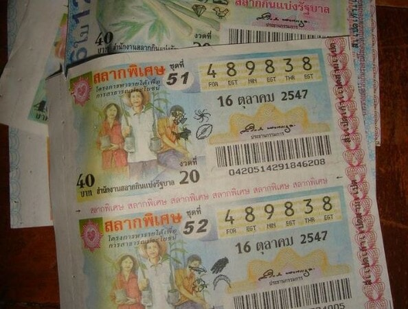 Mother Buys Lottery Ticket That Infant - WORLD OF BUZZ