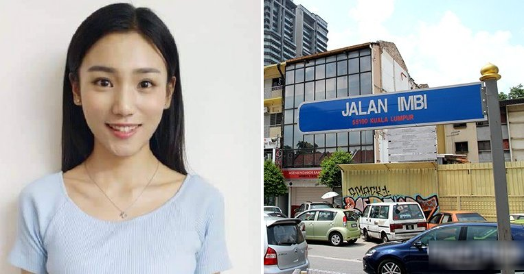 22yo Chinese Girl Travelling in M'sia Missing for Over 2 Weeks, Last Seen At KL Hotel - WORLD OF BUZZ 2