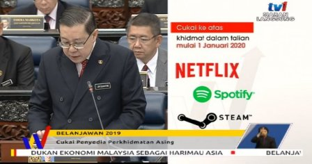 Budget 2019: Spotify, Steam & Netflix Will Be Taxed Starting 2020 - WORLD OF BUZZ 1