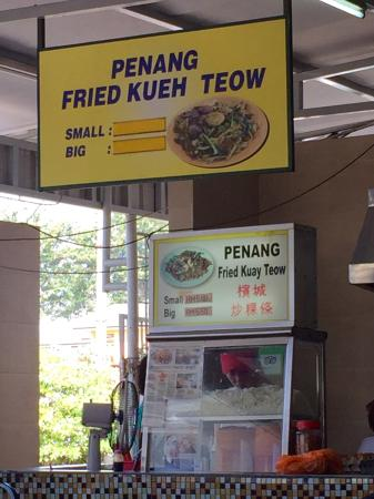 Crazy Expensive Hawker Food Prices & 5 Other Things M'sians Who Relocated to KL Will Relate to - WORLD OF BUZZ 2