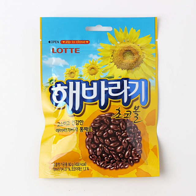 XX Amazing Snacks That You Absolutely Cannot Miss From Seoul - WORLD OF BUZZ