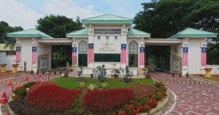 You Can Now Visit the PM's Official Residence in Putrajaya For Six Days, A Week! - WORLD OF BUZZ