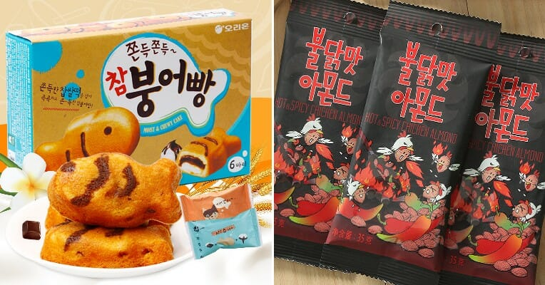 9 Amazing Snacks From Seoul That Every Tourist Absolutely Cannot Miss - WORLD OF BUZZ