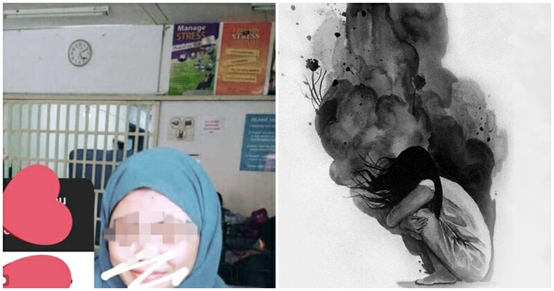 Clouded By Suicidal Thoughts, Netizen Shares Her Experience In A Psychiatric Ward - WORLD OF BUZZ 7