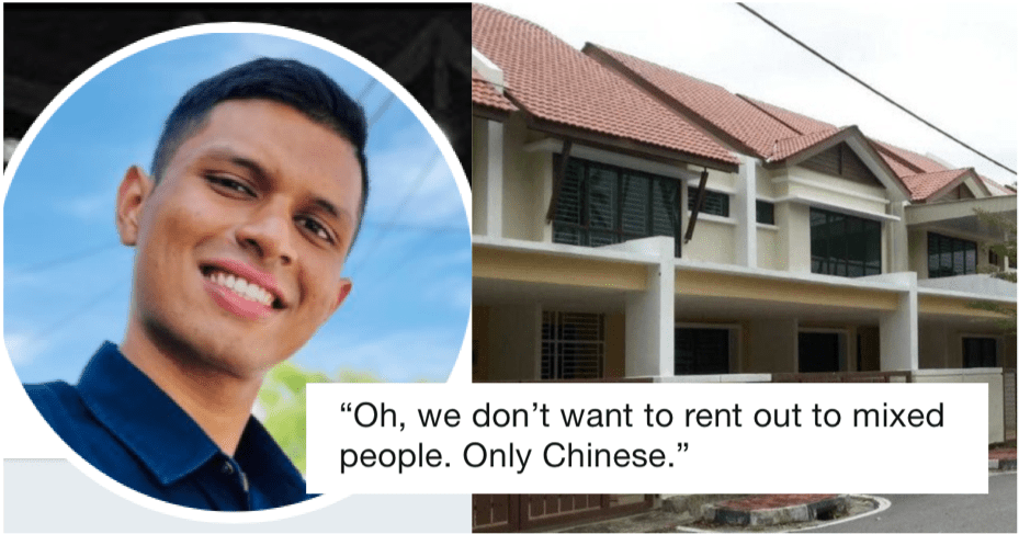 House Owner Rejects Rental Application Of A Chindian Who Speaks Mandarin Because He's Not Pure Enough - WORLD OF BUZZ 4