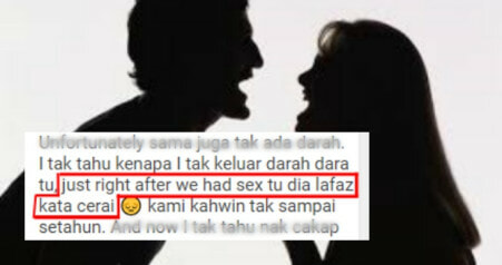 M'sian Divorces Wife Because She Didn't Bleed During Sex, Accuses Her of Not Being Virgin - WORLD OF BUZZ 1