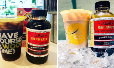 There's Actually A Cough Syrup Bubble Tea Available in S'pore That Costs RM12.50! - WORLD OF BUZZ