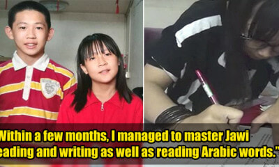 This 11YO Non-Muslim Student Scores A For 8 Islamic Based Subjects in UPKK - WORLD OF BUZZ