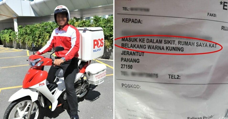Unique Address Went Viral, Netizens Laud Postal Service For Job Well Done - WORLD OF BUZZ 7