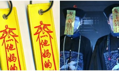 Ward Off Thieves With These Hilarious Chinese Zombie Talisman Luggage Tags! - WORLD OF BUZZ
