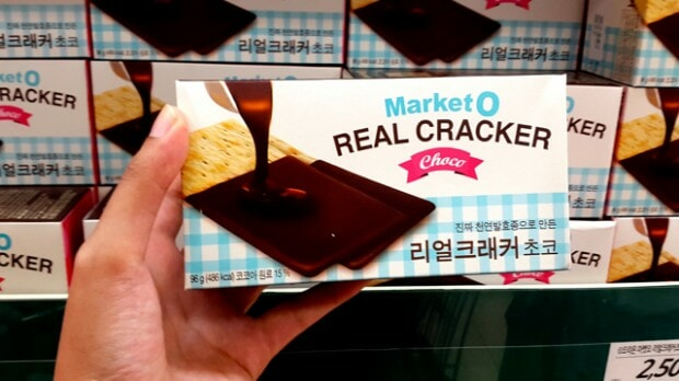 XX Amazing Snacks From Seoul That Every Tourist Absolutely Cannot Miss - WORLD OF BUZZ 17