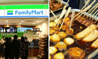 Family Mart - WORLD OF BUZZ 6