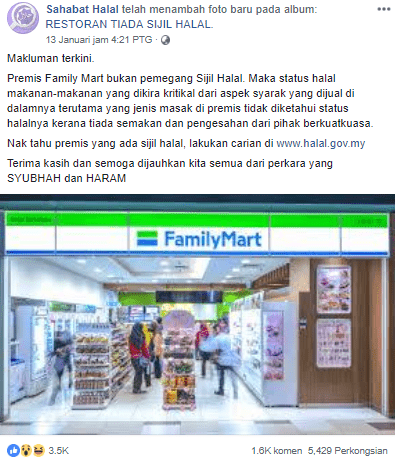 Family Mart - WORLD OF BUZZ