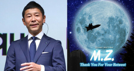 Japanese Billionaire Gives Approx RM3.7 Million to 100 Lucky Followers For Retweeting His Post - WORLD OF BUZZ