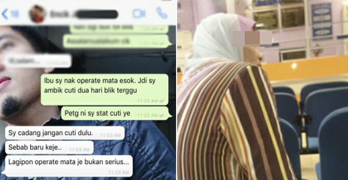 "M'sian Son Applies Leave For Mother's Eye Surgery But Gets Rejected Because ""It's Wasn't Serious"" - WORLD OF BUZZ"
