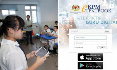 M'sian Students Can Now Read Digital Textbooks on This Mobile App, Here's How - WORLD OF BUZZ 2