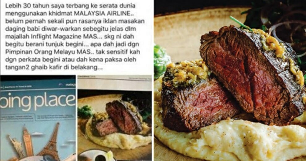 Netizens Offended Over Photo of Pork in Malaysia Airlines' In-Flight Magazine, Turns Out It's Wagyu Beef - WORLD OF BUZZ 1