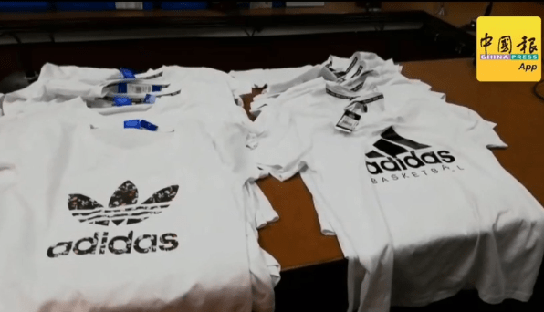 Over 1,000 Fake Adidas Goods Worth RM170,000 Seized From Seremban Mall - WORLD OF BUZZ 1