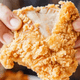 Research: Eating Fried Chicken Daily Increases Your Risk Of Death By 13% - WORLD OF BUZZ 1