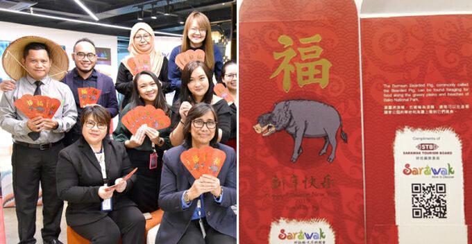 Sarawak Tourism Celebrates CNY By Promoting State's Iconic Animal, Bearded Pig On Angpows - WORLD OF BUZZ