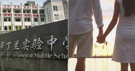 "Single Teachers at This School Get ""Love Leave"" So They Can Find ""The One"" - WORLD OF BUZZ"