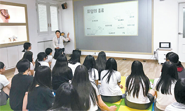 South Korea Sex Ed: Females Should Have Only One Man But Men Can Have Several Sexual Partners - WORLD OF BUZZ