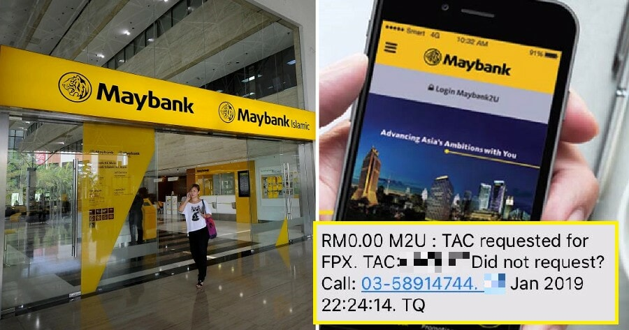 Starting 22 Jan, There'll Be No More SMS TAC For Maybank App Users - WORLD OF BUZZ 2