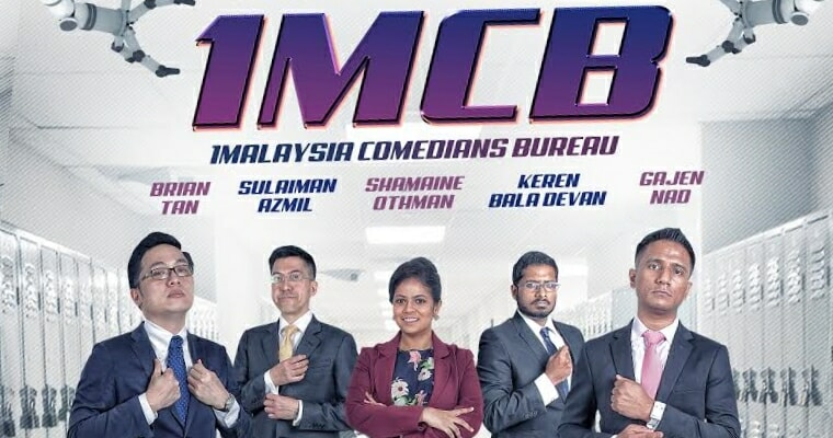 These Comedians Are Putting Up a Show Called 1MCB & It's Happening on 11 Jan 2019! - WORLD OF BUZZ 4