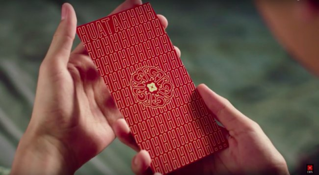 BF Says He Prepared Over RM950 Ang Bao for GF's Parents, She Demands RM1,750 Instead - WORLD OF BUZZ 2