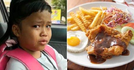 Daughter Chicken Chop - World Of Buzz 3