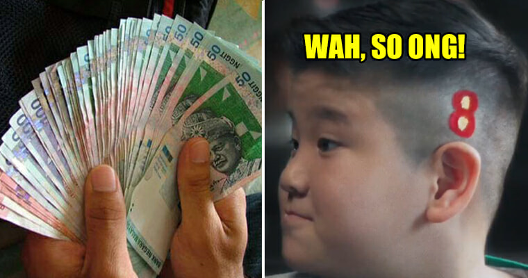Here's How M'sians Can Get a Chunk of RM1,888,888 to Boost Their ONG This Chinese New Year! - WORLD OF BUZZ