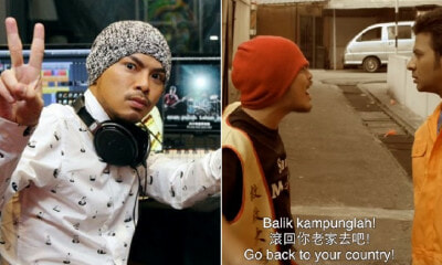 Namewee - WORLD OF BUZZ 4