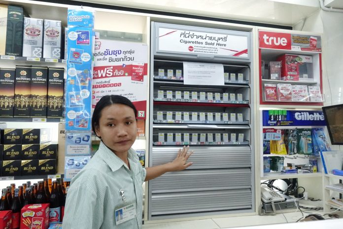 No Smoking within 5 Metres in Thailand - WORLD OF BUZZ