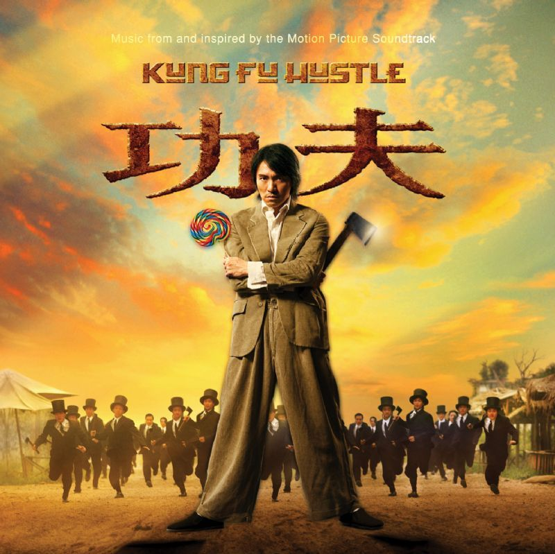 OMG! Stephen Chow Just Confirmed That There's Going to Be a Kung Fu Hustle 2 - WORLD OF BUZZ