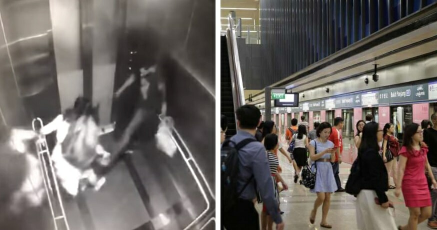 RapidKL Steps Up Additional Security After Woman Brutally Attacked At MRT Station During Valentine's Robbery - WORLD OF BUZZ